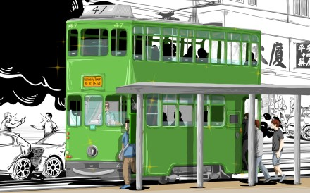 Hong Kong's first fleet of 26 trams began operations in 1904. Illustration by Lau Ka-kuen