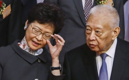 Hong Kong Chief Executive Carrie Lam (left) and former chief executive Tung Chee-hwa attend the opening ceremony of a photo exhibition commemorating the 40th anniversary of China's reform and opening up, on August 10 at the Hong Kong Convention and Exhibition Centre in Wan Chai. Photo: Sam Tsang