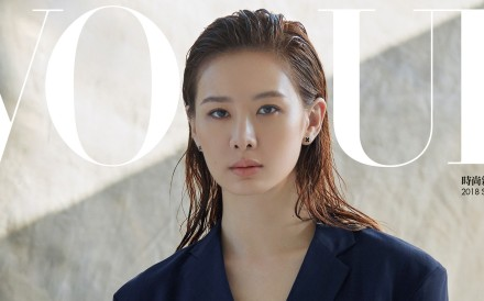 Chinese-language magazine will be 26th international edition of the fashion bible                                    Publisher says it is attracted by Hong Kong's highly educated, sophisticated readership, and scale of the city's luxury business