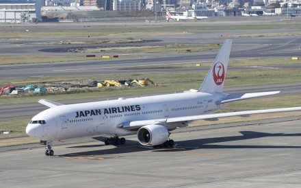 JAL is grappling with the fallout of a scandal involving alcohol consumption by its pilots. Photo: Kyodo