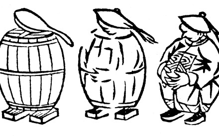 Officials and Rice Barrels (1911). Photo: Handout