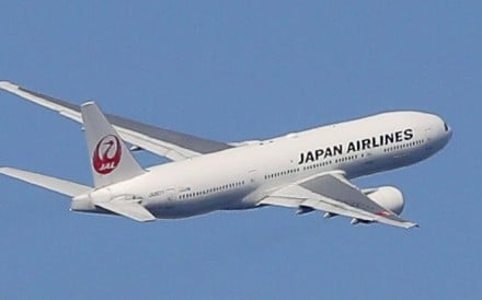 A Japan Airlines plane. Photo: Kyodo
