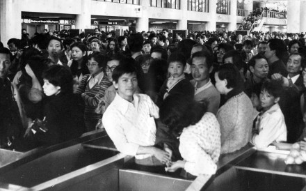 People wait for Hung Hom station to open on November 30, 1975. Picture: SCMP