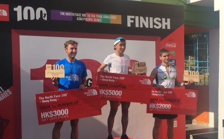 Photo: Vlad Ixel finished second in the Northface 50 behind China's Yan Long Fei