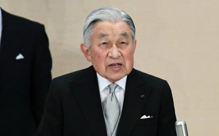 Outgoing Japanese Emperor Akihito at the Imperial Palace in Tokyo in December. Photo: Kyodo