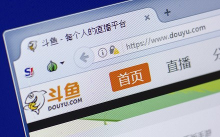 Tencent participated in nine out of the 20 new economy merger and acquisition deals in China last year, including the live-streaming platform Douyu. Photo: Shutterstock