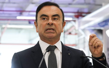 Ghosn has been in custody since his November 19 arrest in Tokyo, indicted for allegedly understating his income at Nissan and transferring personal trading losses to the carmaker. Photo: AFP