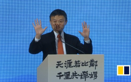 Alibaba's financial arm Ant Financial has unveiled a cross-border remittance service based on blockchain technology in a move designed to compete with banks and remittance services.