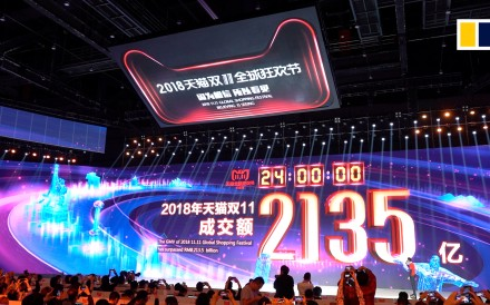The sales of the world's largest consumer sales event- Singles' Day- exceeded US$30.8 billion, the highest in the event's 10-yearhistory.