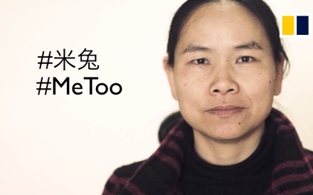 In China, the government says sexual misconduct isn't a problem. But a growing number of women inspired by the #MeToo movement beg to differ. And they want to be heard.