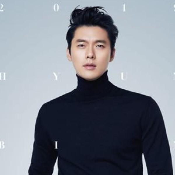 Why South Korean Actor Park Seo Joon S Arrogant Executive Is A Hit