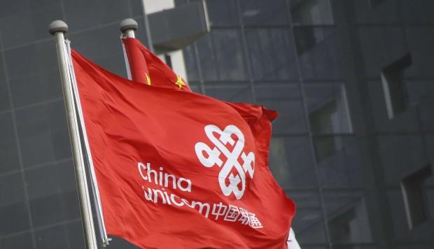 China Unicom Bets On Turnaround As Net Profit Plunges 85pc