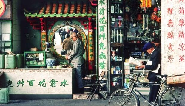 47 years of Hong Kong through lens of photographer Keith Macgregor