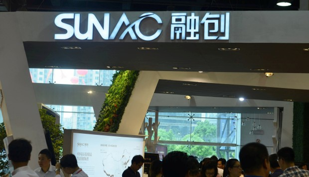 Sunac seeks US$537 million in share placement after Wanda acquisition | South China Morning Post