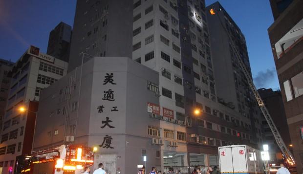 Three people die in blaze in Hong Kong industrial building