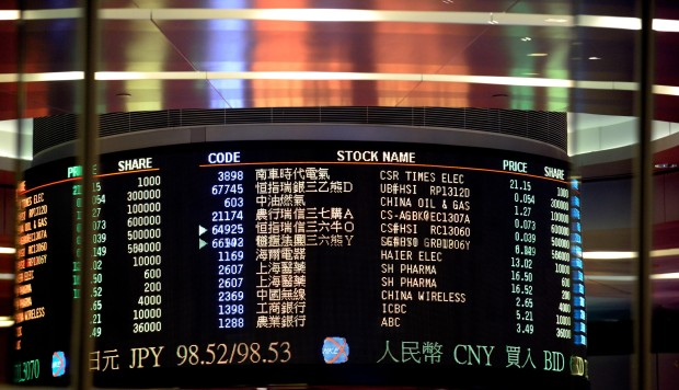 Mainland China shares reach 19-month high on upbeat corporate earnings