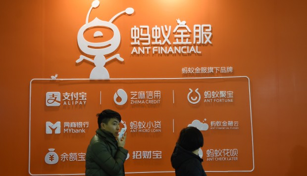 Ant Financial sees blockchain as smart way forward for easy home rental contracts