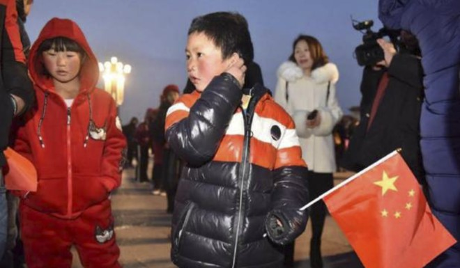 Wang Fuman pictured on his visit to Beijing.