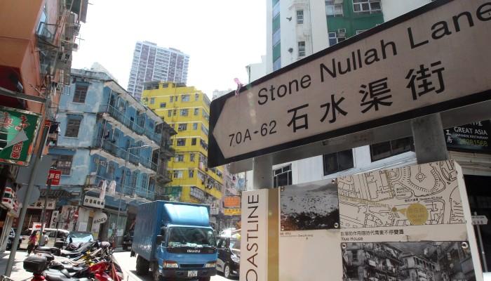Why Hong Kong has 'nullahs' not drains | Post Magazine | South China Morning Post