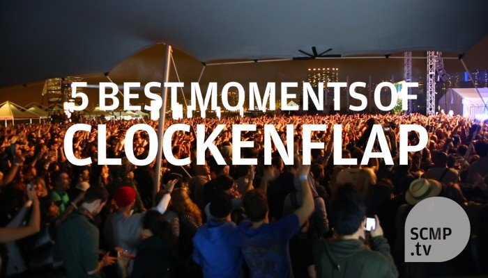 Top five magic moments in Clockenflap history