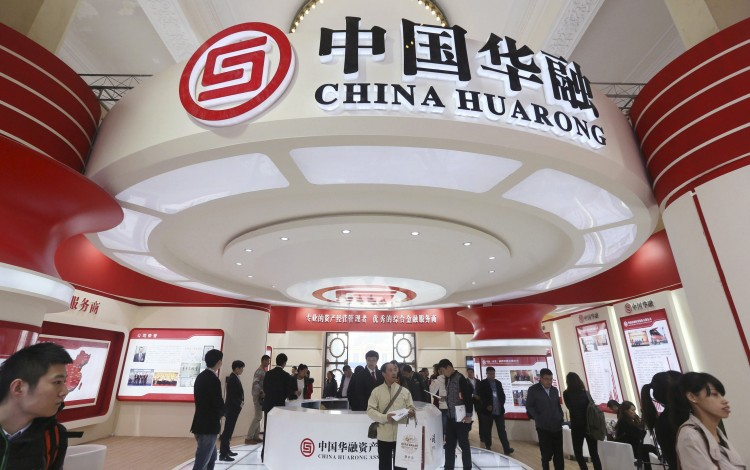 Huarong Orders Staff To Divulge Offshore Ties As It Braces For Regulatory Probes Into Operations