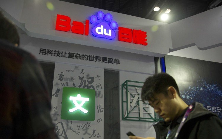 Baidu To Debut Simultaneous Machine Translation In Latest Challenge To Google