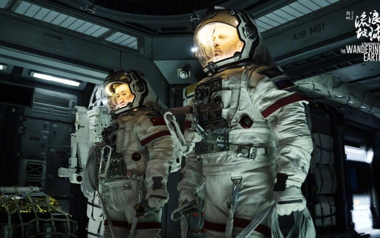 Success Of Chinese Sci-fi Blockbuster 'The Wandering Earth' Propels Producers' Shares Into The Stratosphere