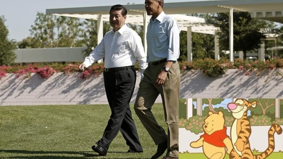 obama xi winnie the pooh ile ilgili görsel sonucu