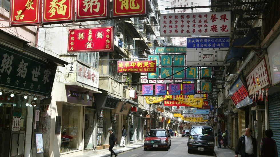 Wedding card street in wan chai vanishes off map for 'high street