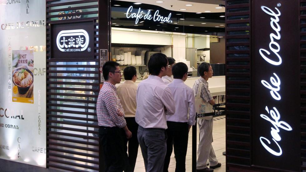 market segmentation for café de coral Café de coral is the market leader of fast food industry in hong kong essay cafe de coral based on segmentation variables.