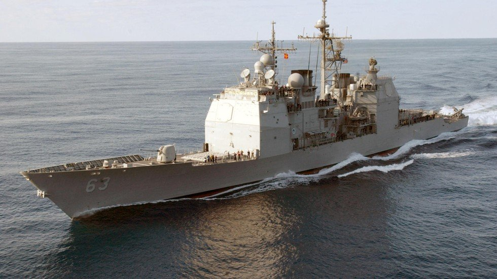 Uss Cowpens Collision United States and Chin...