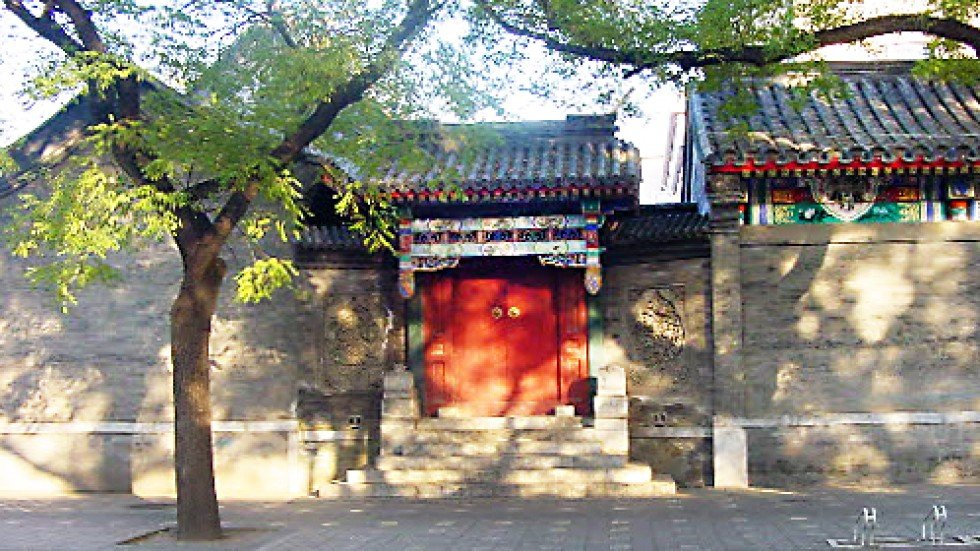 First Directory Of Beijing 39 S Traditional 39 Siheyuan
