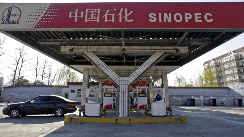 sinopec fueling chinas economy Beijing (reuters) - china's sinopec group, parent of sinopec corp, aims to more than double its receiving capacity of liquefied natural gas over the next six years and lift domestic shale gas production by two thirds by 2020 the plans are part of the state energy firm's efforts for clean fuel.