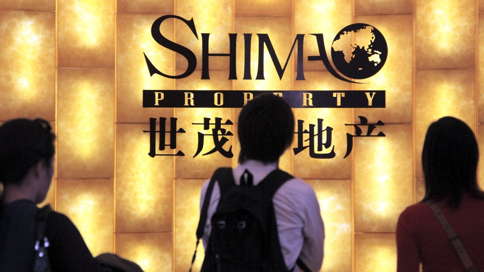 Image result for Shimao Property Holdings, photos