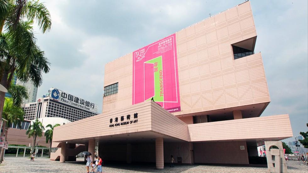 Hong Kong Museum of Art. Source: South China Morning Post.