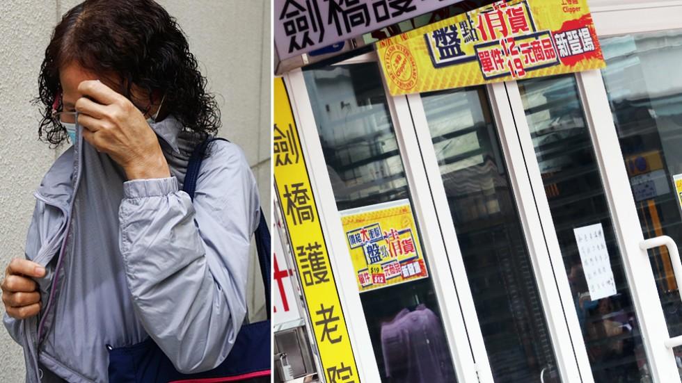 Hong Kong police probe care home for leaving elderly naked