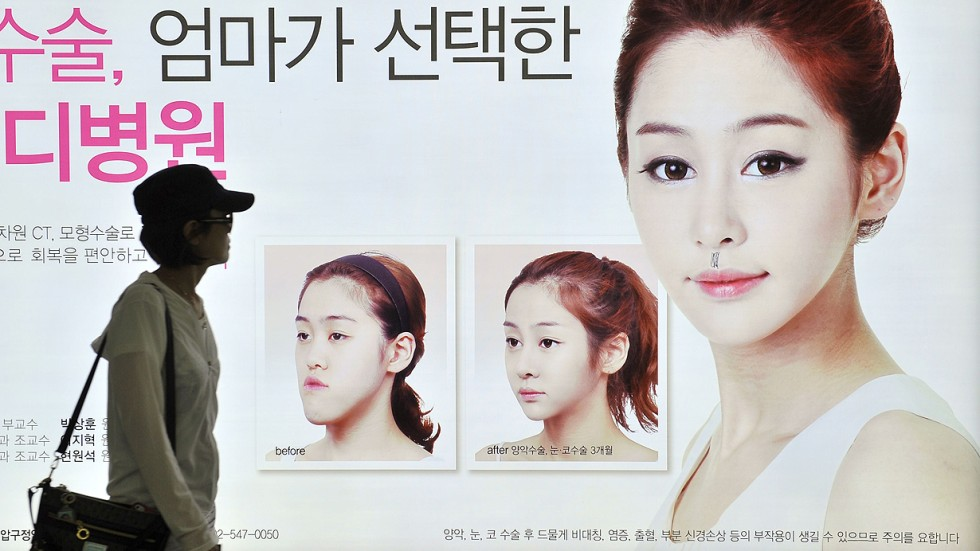 Facial plastic surgery clinics