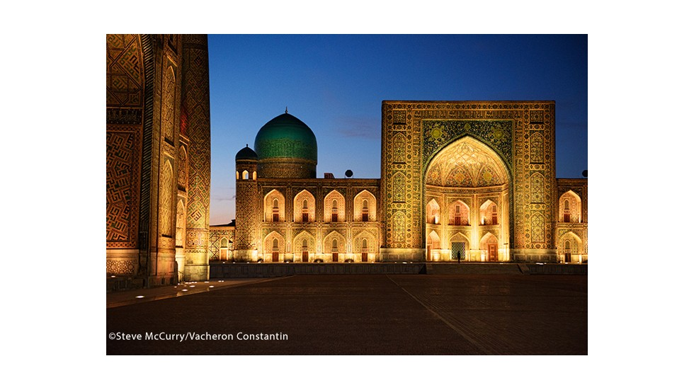 28ef2f8253 Samarkand  the cultural crossroads of Central Asia that few people have  heard of