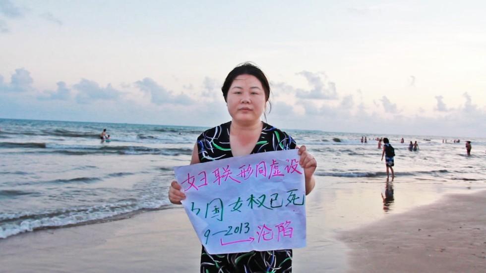 Escort resorts Chinese