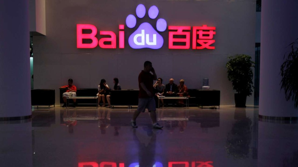 Beijing Orders Search Engine Giant Baidu To Improve Oversight After