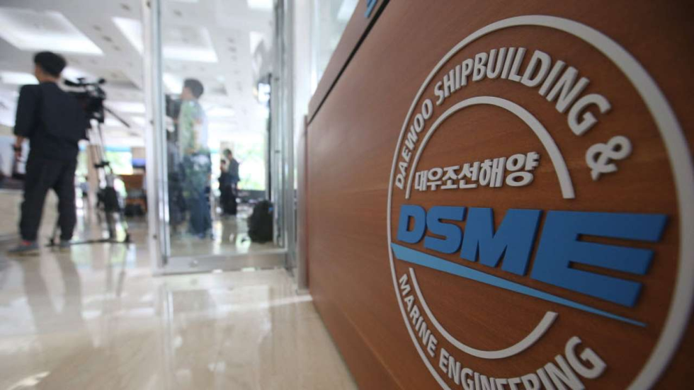 Deloitte executive arrested in South Korea over Daewoo Shipbuilding