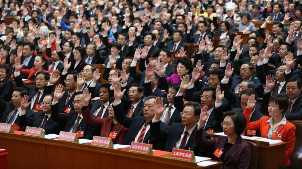 """Résultat de recherche d'images pour """"china communist party congress 2017"""""""