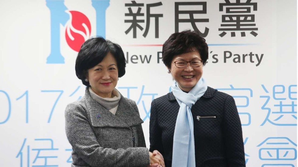 Image result for Regina Ip,, hong kong, photos