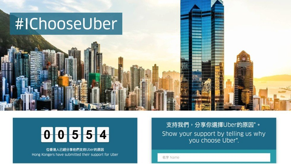 Ubers New CEO Will Face This One Major Challenge South China - Photographer captures madness real estate hong kong
