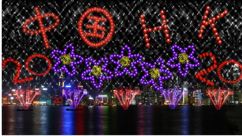 D Exhibition China : Hong kong fireworks display for th handover anniversary