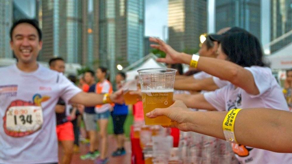 Running Drinking Beer