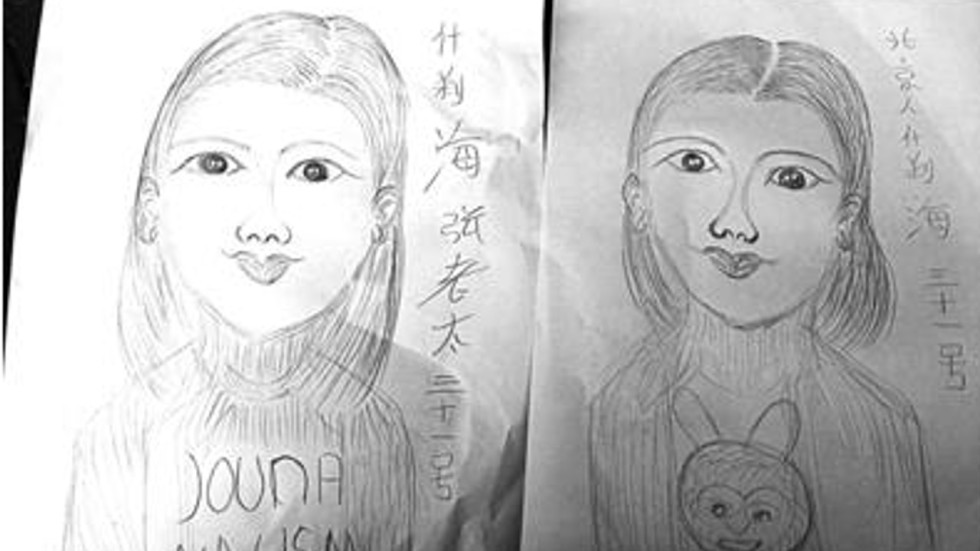 is it art or just awful beijing granny s portrait sketches draw a