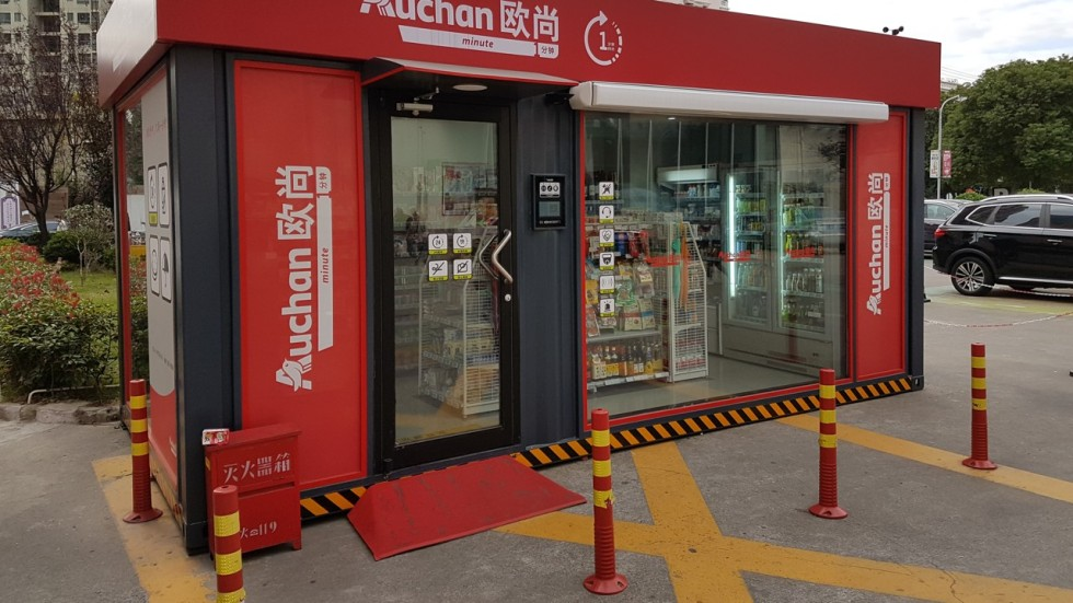 hisense to build unmanned auchan grocery stores in china operated by social networks south. Black Bedroom Furniture Sets. Home Design Ideas