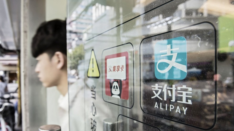 Ant Financial Keeps Loan Delinquency Low On A Diet Of Big Data