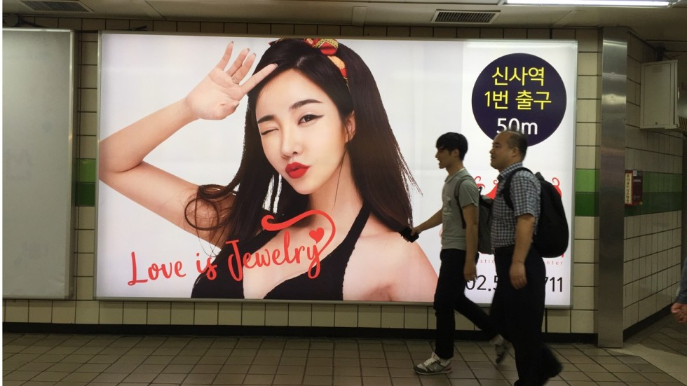 K Beauty The Ugly Face Of South Korea S Obsession With